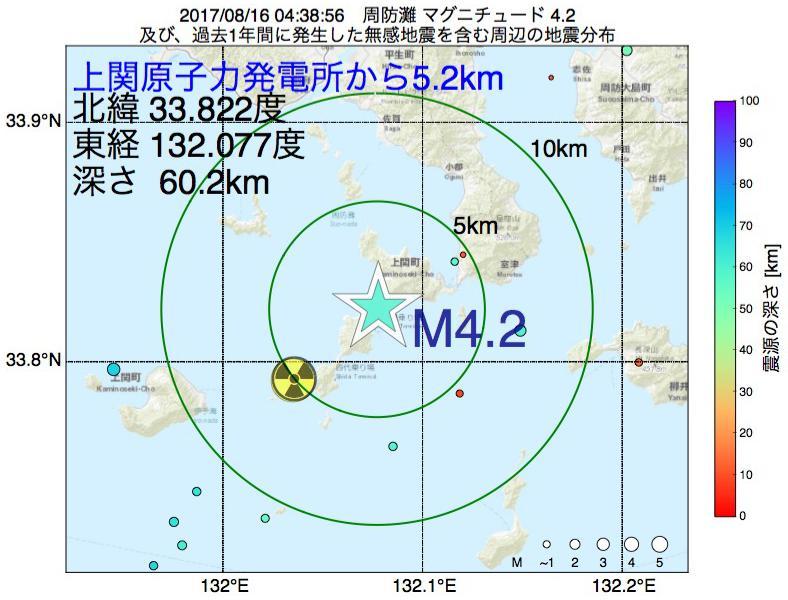 地震震源マップ:上関原子力発電所から5.2km地点でM4.2の地震が発生しました