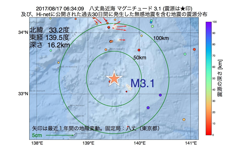 地震震源マップ:2017年08月17日 06時34分 八丈島近海でM3.1の地震