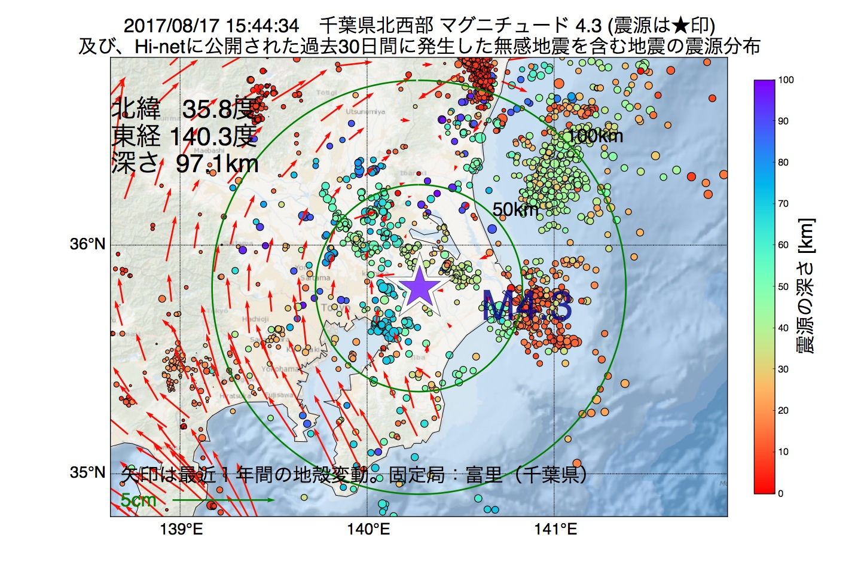 地震震源マップ:2017年08月17日 15時44分 千葉県北西部でM4.3の地震