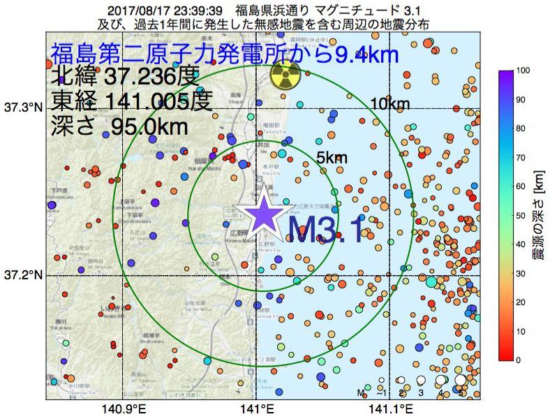 地震震源マップ:福島第二原子力発電所から9.4km地点でM3.1の地震が発生しました
