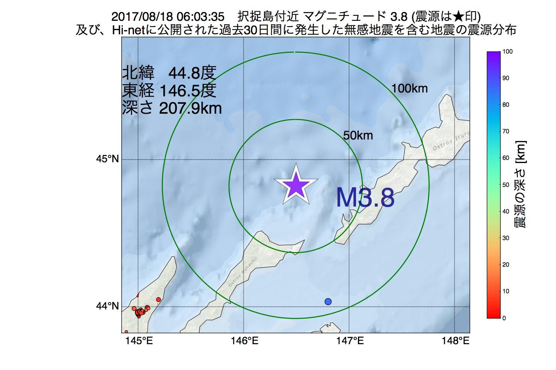 地震震源マップ:2017年08月18日 06時03分 択捉島付近でM3.8の地震
