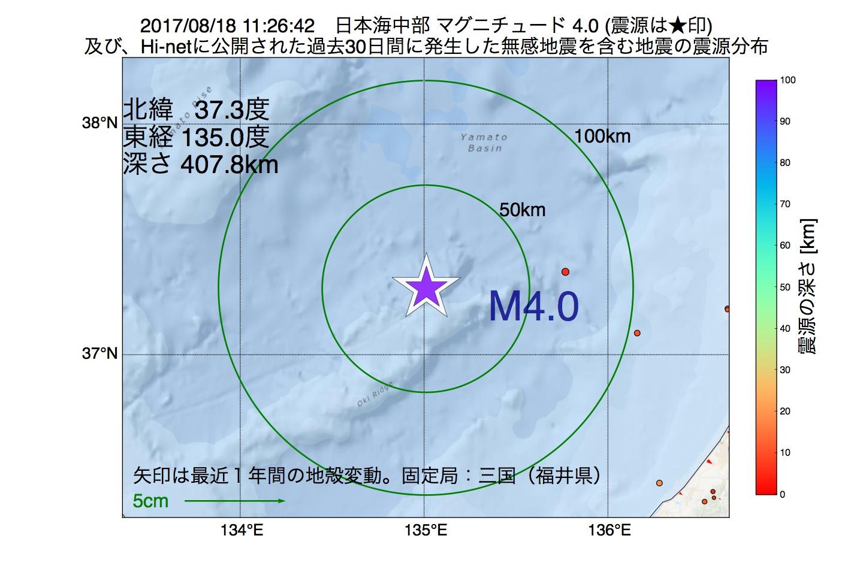 地震震源マップ:2017年08月18日 11時26分 日本海中部でM4.0の地震