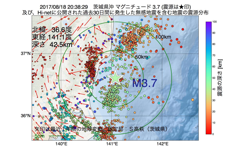 地震震源マップ:2017年08月18日 20時38分 茨城県沖でM3.7の地震