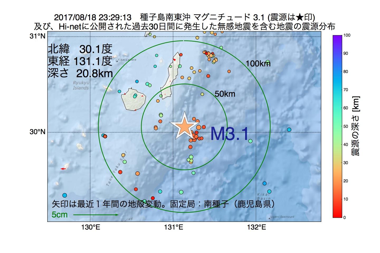 地震震源マップ:2017年08月18日 23時29分 種子島南東沖でM3.1の地震