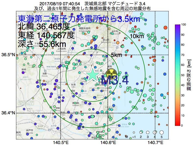 地震震源マップ:東海第二原子力発電所から3.5km地点でM3.4の地震が発生しました
