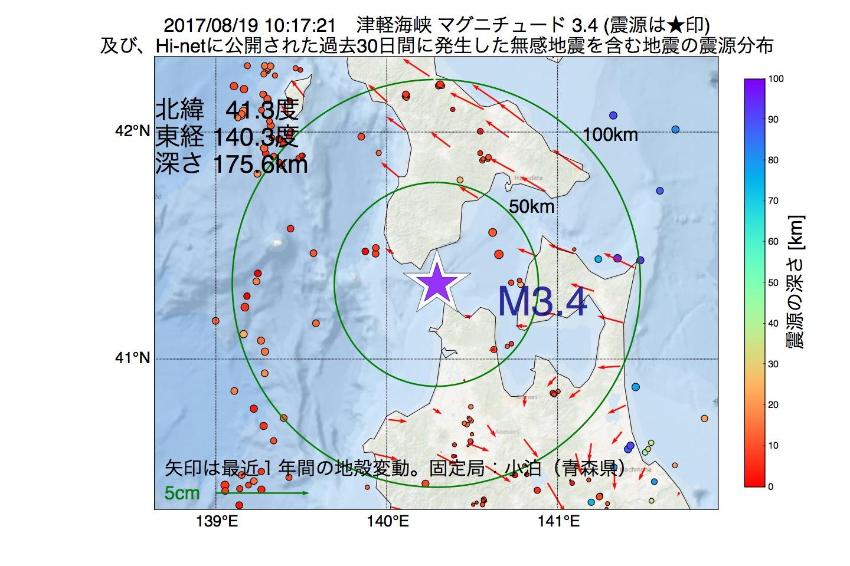 地震震源マップ:2017年08月19日 10時17分 津軽海峡でM3.4の地震