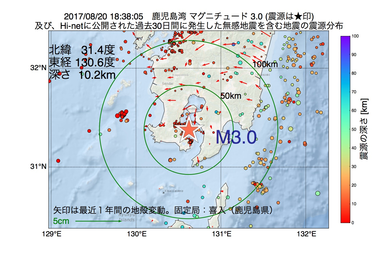 地震震源マップ:2017年08月20日 18時38分 鹿児島湾でM3.0の地震