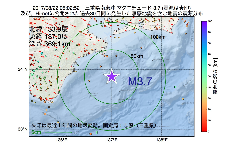 地震震源マップ:2017年08月22日 05時02分 三重県南東沖でM3.7の地震