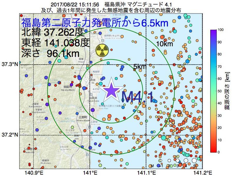 地震震源マップ:福島第二原子力発電所から6.5km地点でM4.1の地震が発生しました