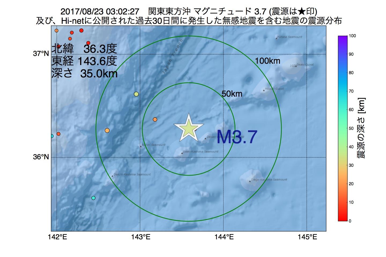 地震震源マップ:2017年08月23日 03時02分 関東東方沖でM3.7の地震
