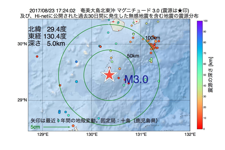 地震震源マップ:2017年08月23日 17時24分 奄美大島北東沖でM3.0の地震