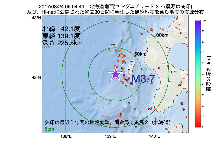 地震震源マップ:2017年08月24日 06時04分 北海道南西沖でM3.7の地震