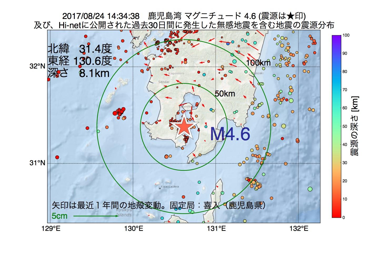 地震震源マップ:2017年08月24日 14時34分 鹿児島湾でM4.6の地震