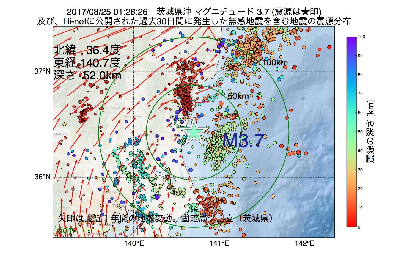 地震震源マップ:2017年08月25日 01時28分 茨城県沖でM3.7の地震