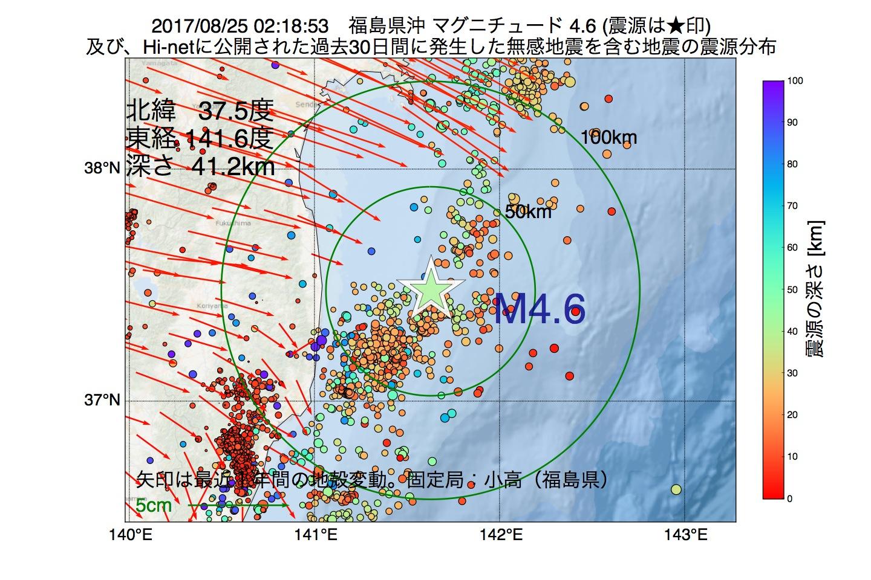 地震震源マップ:2017年08月25日 02時18分 福島県沖でM4.6の地震