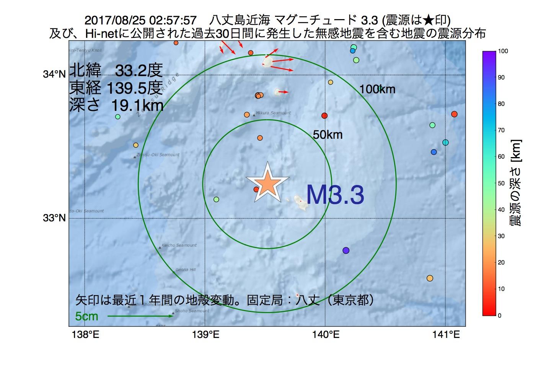 地震震源マップ:2017年08月25日 02時57分 八丈島近海でM3.3の地震