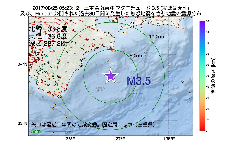 地震震源マップ:2017年08月25日 05時23分 三重県南東沖でM3.5の地震