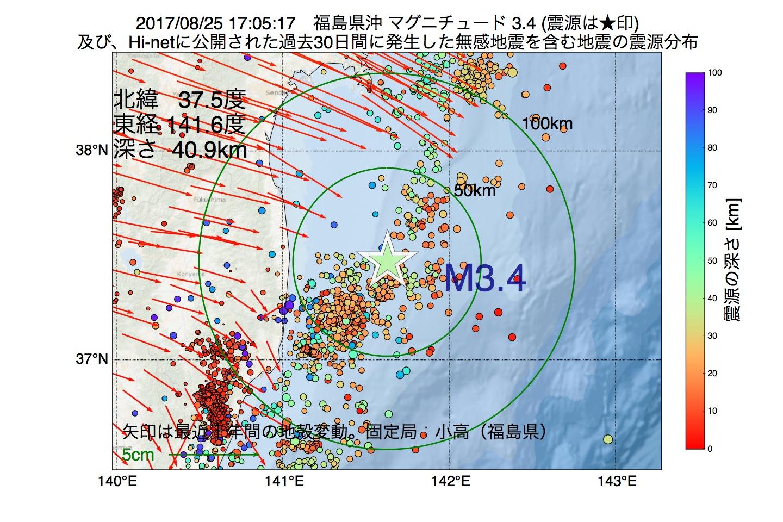 地震震源マップ:2017年08月25日 17時05分 福島県沖でM3.4の地震