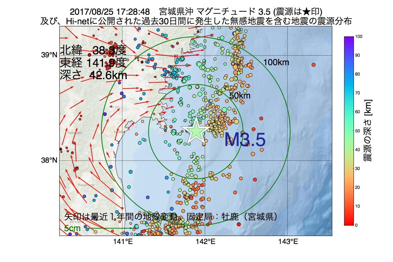 地震震源マップ:2017年08月25日 17時28分 宮城県沖でM3.5の地震