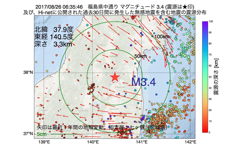 地震震源マップ:2017年08月26日 06時35分 福島県中通りでM3.4の地震