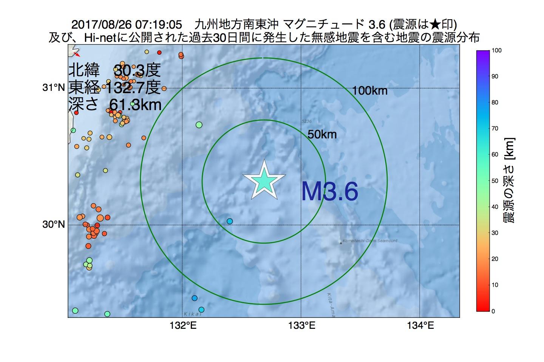 地震震源マップ:2017年08月26日 07時19分 九州地方南東沖でM3.6の地震