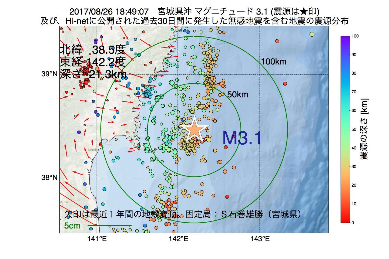 地震震源マップ:2017年08月26日 18時49分 宮城県沖でM3.1の地震