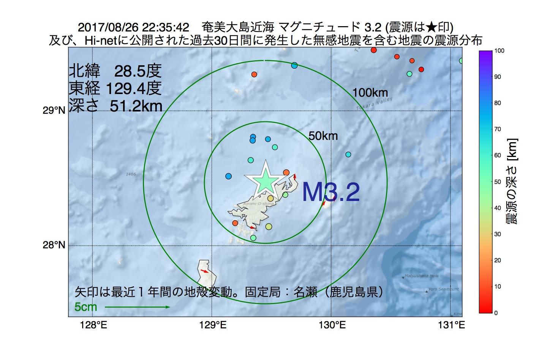 地震震源マップ:2017年08月26日 22時35分 奄美大島近海でM3.2の地震