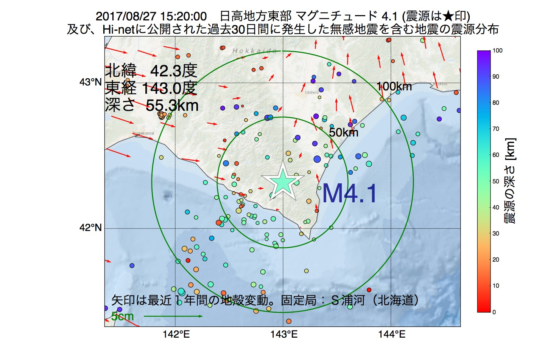 地震震源マップ:2017年08月27日 15時20分 日高地方東部でM4.1の地震