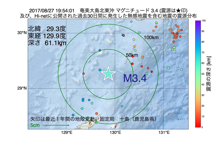 地震震源マップ:2017年08月27日 19時54分 奄美大島北東沖でM3.4の地震