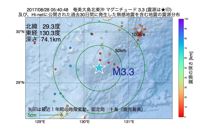 地震震源マップ:2017年08月28日 05時40分 奄美大島北東沖でM3.3の地震