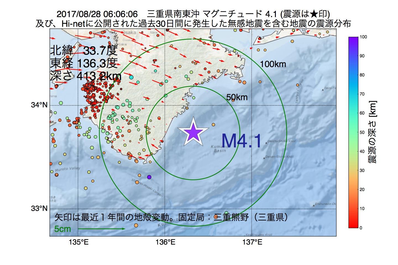 地震震源マップ:2017年08月28日 06時06分 三重県南東沖でM4.1の地震
