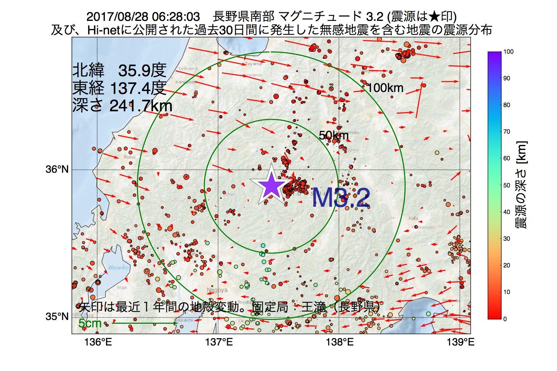 地震震源マップ:2017年08月28日 06時28分 長野県南部でM3.2の地震