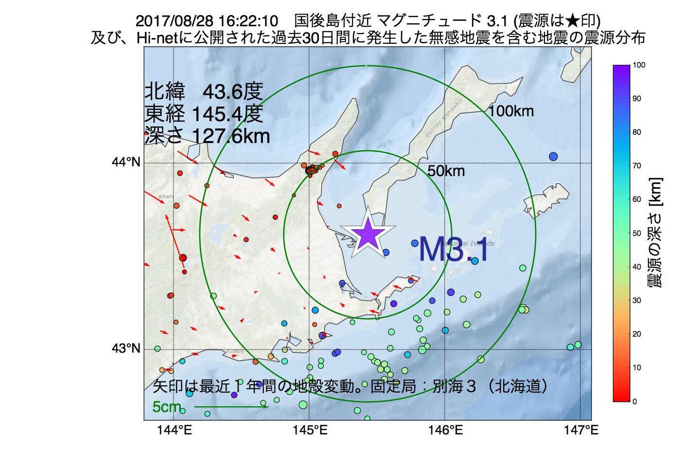 地震震源マップ:2017年08月28日 16時22分 国後島付近でM3.1の地震