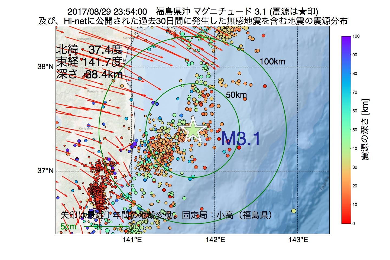 地震震源マップ:2017年08月29日 23時54分 福島県沖でM3.1の地震