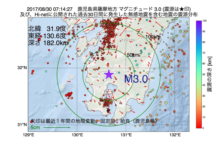 地震震源マップ:2017年08月30日 07時14分 鹿児島県薩摩地方でM3.0の地震