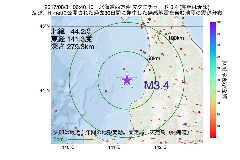 地震震源マップ:2017年08月31日 06時40分 北海道西方沖でM3.4の地震