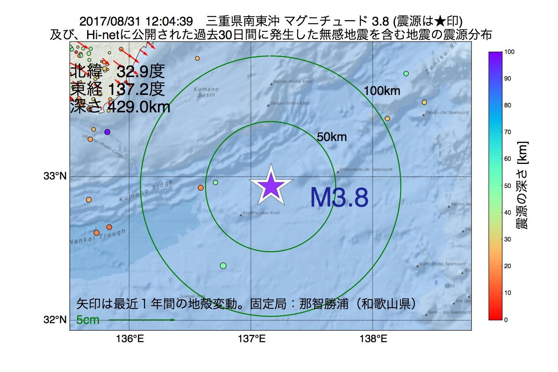 地震震源マップ:2017年08月31日 12時04分 三重県南東沖でM3.8の地震