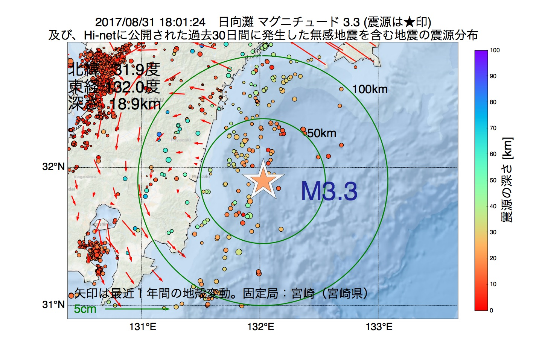 地震震源マップ:2017年08月31日 18時01分 日向灘でM3.3の地震