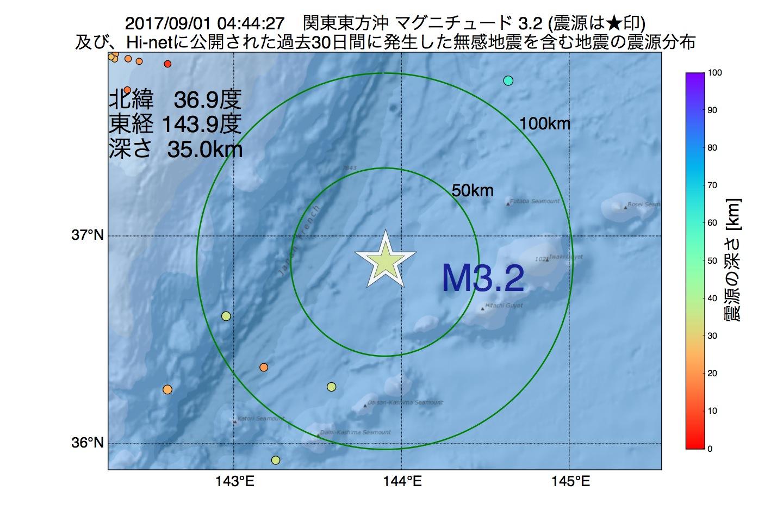 地震震源マップ:2017年09月01日 04時44分 関東東方沖でM3.2の地震
