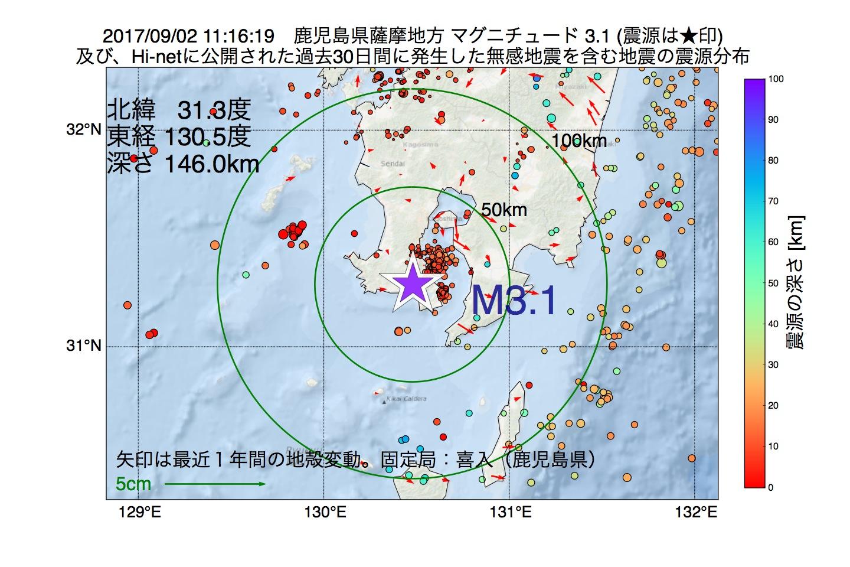 地震震源マップ:2017年09月02日 11時16分 鹿児島県薩摩地方でM3.1の地震