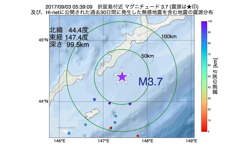 地震震源マップ:2017年09月03日 05時39分 択捉島付近でM3.7の地震