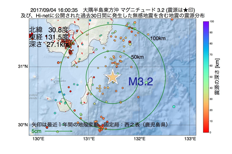 地震震源マップ:2017年09月04日 16時00分 大隅半島東方沖でM3.2の地震