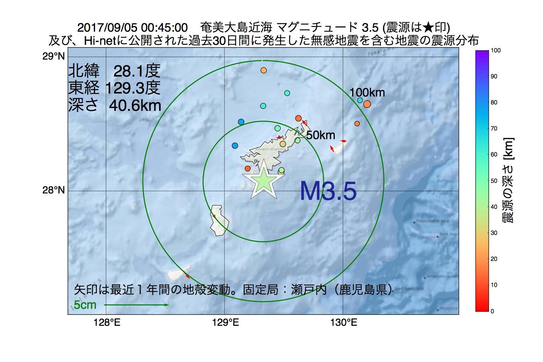 地震震源マップ:2017年09月05日 00時45分 奄美大島近海でM3.5の地震