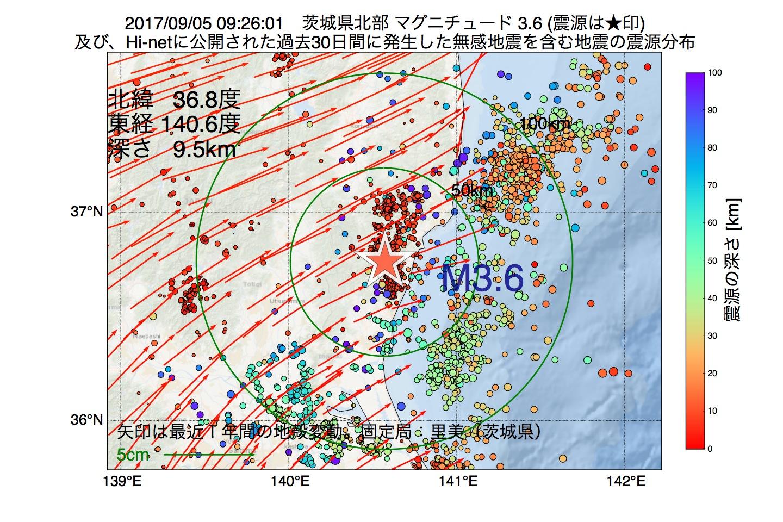 地震震源マップ:2017年09月05日 09時26分 茨城県北部でM3.6の地震