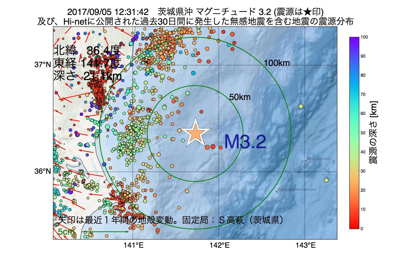 地震震源マップ:2017年09月05日 12時31分 茨城県沖でM3.2の地震