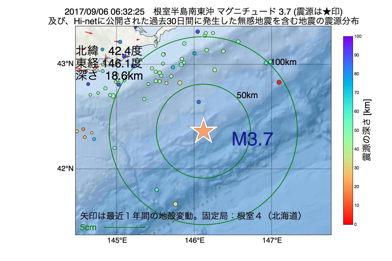 地震震源マップ:2017年09月06日 06時32分 根室半島南東沖でM3.7の地震