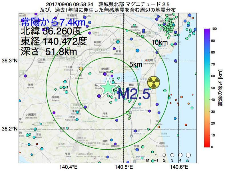 地震震源マップ:常陽から7.4km地点でM2.5の地震が発生しました