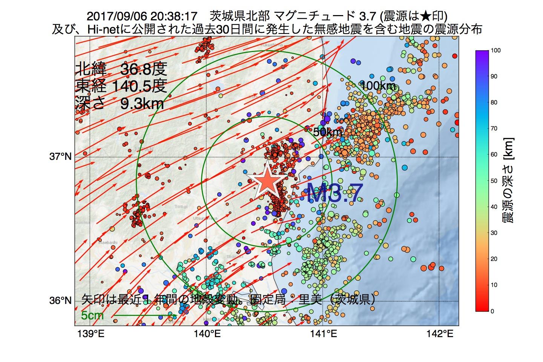 地震震源マップ:2017年09月06日 20時38分 茨城県北部でM3.7の地震
