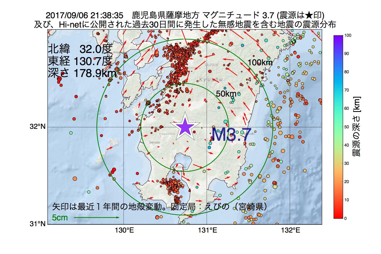 地震震源マップ:2017年09月06日 21時38分 鹿児島県薩摩地方でM3.7の地震