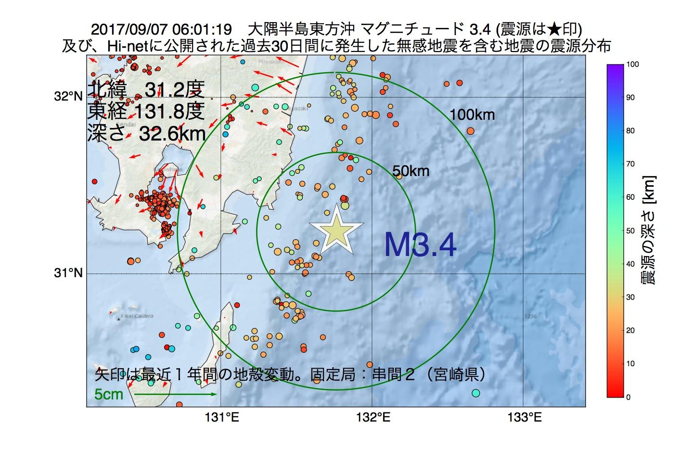 地震震源マップ:2017年09月07日 06時01分 大隅半島東方沖でM3.4の地震